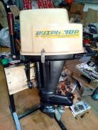 Вихрь. 30,00л.с., 2х тактный, бензин, нога S (381 мм), Год: 1988 год. Под заказ