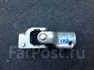 Карданчик рулевой. Toyota Passo, KGC10, QNC10, KGC15 Daihatsu Boon Двигатели: K3VE, 1KRFE