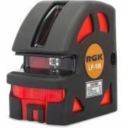 Лазерный уровень RGK LP-106 MAX купить с довставкой