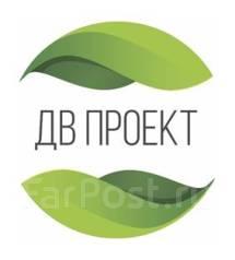 "Инженер. ООО ""ДВ Проект"". Улица Агеева 52"