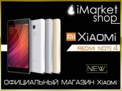 Xiaomi Redmi Note 4. Новый