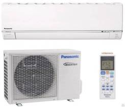 Кондиционер Panasonic Deluxe Inverter (на площадь 20-40 кв. м. )