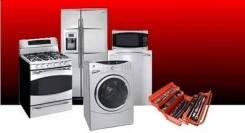 Ремонт стиральных машин (посудомоек). Любой сложности.