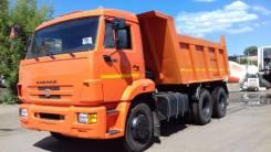 Камаз 65115. 2013 г. в, 10 000 куб. см., 15 000 кг.