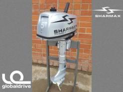 Sharmax. 5,00л.с., 2х тактный, бензин, нога S (381 мм), Год: 2017 год