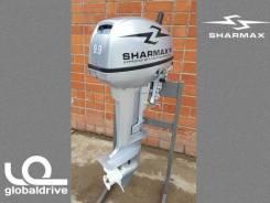 Sharmax. 9,90л.с., 2х тактный, бензин, нога S (381 мм), Год: 2017 год