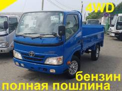 Toyota Toyoace. 4WD, борт 1,5 тонны+ аппарель, 2 000 куб. см., 1 500 кг.
