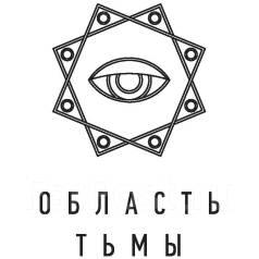 Инженер. ИП Романов А.А. Остановка Центр