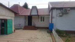 Продам отличный дом с действующим бизнесом. Кирова, р-н центр, площадь дома 100 кв.м., скважина, электричество 20 кВт, отопление электрическое, от аг...