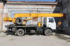 Ивановец КС-35715. Автокран , 16 000 кг.