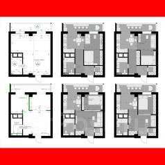 Дизайн-проект вашей квартиры от 350 руб за кв. м всего за 7 дней!