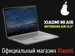 "Xiaomi Mi Notebook Air 13.3. 13.3"", 2 500,0ГГц, ОЗУ 8192 МБ и больше, диск 256 Гб, WiFi, Bluetooth, аккумулятор на 9 ч."