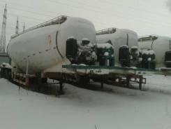 Lufeng. Продаются 2 (ДВА) Полуприцепа Цементовоза ST9400GFL 2007 Г., 42 000 кг.
