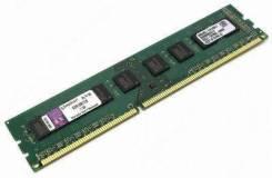 Оперативная память kingston 8gb -2500р.