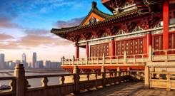 Обучение в Китае ( Гранты , стипендии )