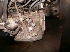 Автоматическая коробка переключения передач. Toyota: Wish, Celica, Allion, Caldina, Corolla Fielder, Vista, Corolla Spacio Pontiac Vibe Двигатель 1ZZF...