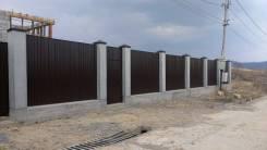 Забор, ворота, калитки! Договор. Гарантия. Короткие сроки в Находке!