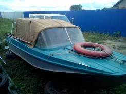 Казанка-5М3. Год: 1988 год, длина 4,60м., двигатель подвесной, 60,00л.с., бензин