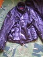 Куртка+защита