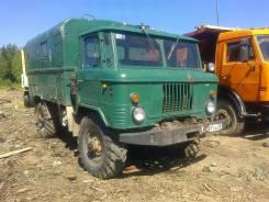 ГАЗ 66. Продается кунг, 2 000куб. см., 5 000кг.