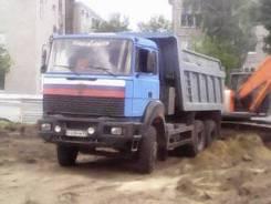 Урал 63685. Самосвал 25т., 12 000 куб. см., 20 500 кг.
