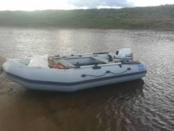 Seapro. Год: 2014 год, двигатель подвесной, 15,00л.с., бензин