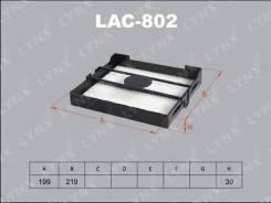 Фильтр салона LYNX LAC-802