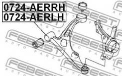 Рычаг подвески 0724-AERRH Febest