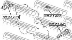 Опора двигателя NM-K12LH Febest