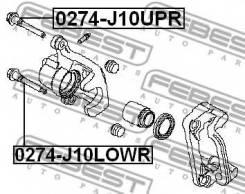 Втулка направляющая тормозного суппорта 0274-J10UPR Febest