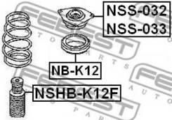 Опора амортизатора предн правая NISSAN MICRA MARCH K12 2002- NSS-032 FEBEST