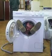Куплю вашу стиральную машину - исправную или на запчасти