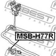 ВТУЛКА ЗАДНЕГО СТАБИЛИЗАТОРА D13.8 Febest MSB-H77R