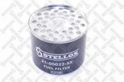 Фильтр топливный STELLOX 21-00023-SX