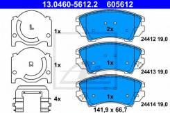 Колодки дисковые передние Ate 13.0460-5612.2
