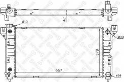 Радиатор системы охлаждения STELLOX 10-25283-SX