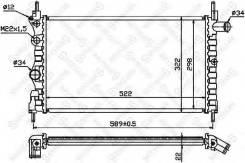 Радиатор системы охлаждения STELLOX 10-25223-SX