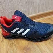 Adidas Terrex Swift (40,41,42,43,44,45). 40, 41, 42, 43, 44, 45