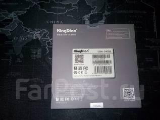 SSD-накопители. 240 Гб