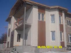 Строительство домов, бань, устройство фундаментов. Кровли, фасады