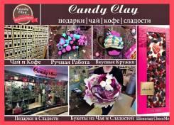 Подарки, Чай, Шоколад, Кофе, Сладости - От Candy Clay - ТЦ Европейский