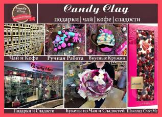 Подарки, Чай, Сладости, Кофе - От Магазина Candy Clay - ТЦ Европейский