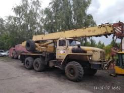 Урал. Продаю автокран кс3574, 16 тонн, 2004 год., 11 000 куб. см., 16 000 кг., 18 м.