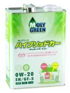 Moly Green. Вязкость 0W-20, синтетическое. Под заказ