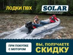 Solar. Год: 2017 год