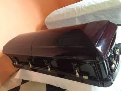 Ритуальные принадлежности ! Гробы, ломпадки , церковные покрывала!