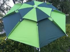 Зонт пляжный с наклоном диаметр 1,8 м