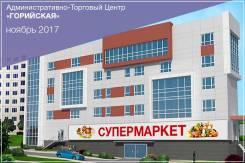 Продам офисный ЭТАЖ — 420 кв. м. — новый Бизнес-Центр на Луговой. Улица Горийская 1, р-н Луговая, 420 кв.м.