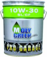 Moly Green. Вязкость 10W-30, минеральное. Под заказ