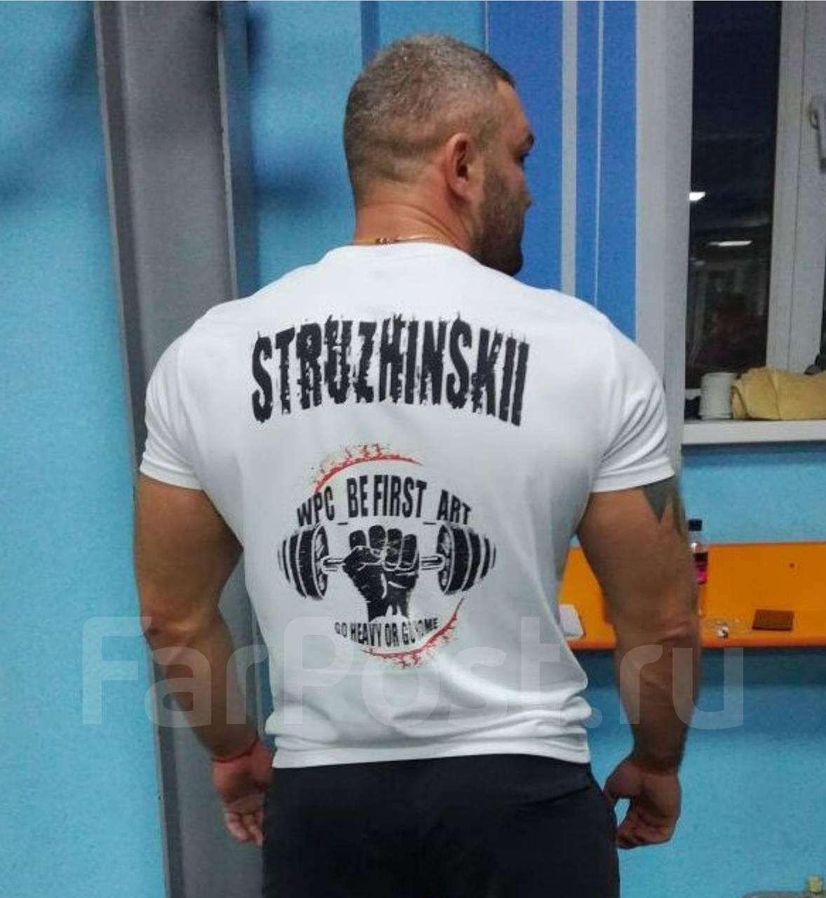 e1438a6d700f3 Мужская спортивная одежда в Приморском крае